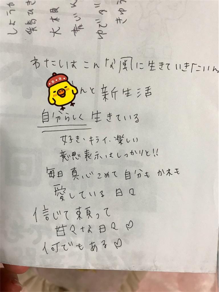 f:id:yucchi424:20171108065652j:image