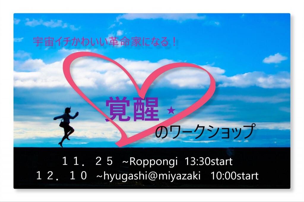 f:id:yucchi424:20171114073712j:image