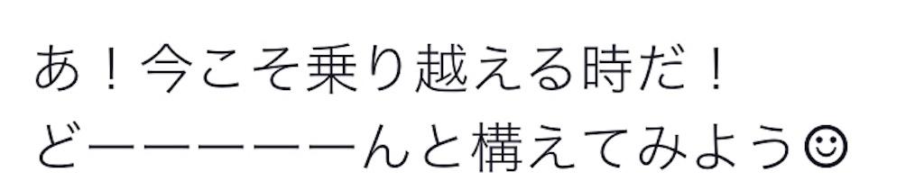 f:id:yucchi424:20171203003945j:image