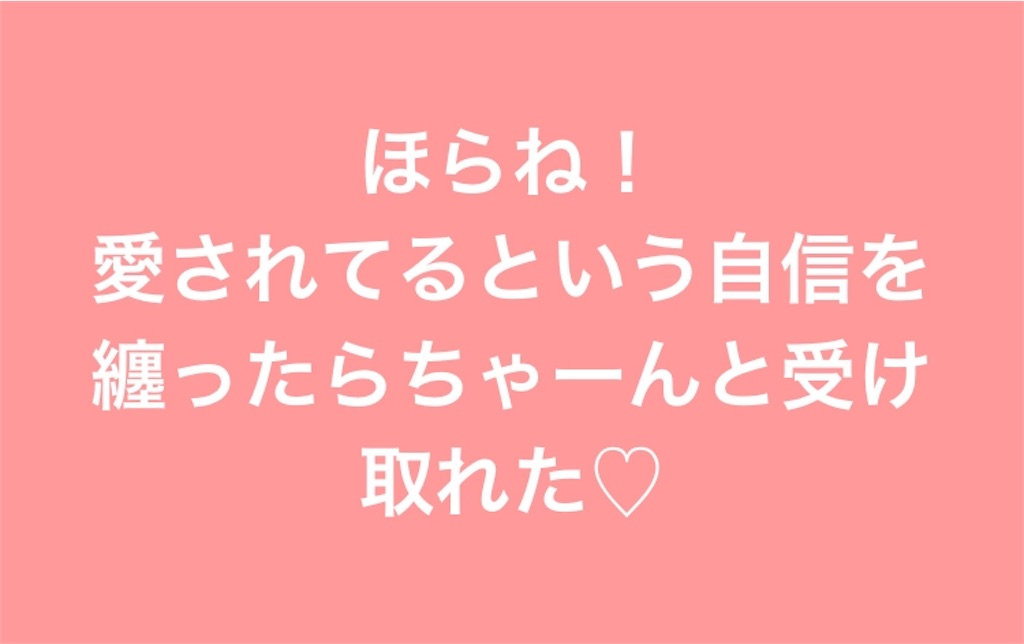 f:id:yucchi424:20171203004601j:image