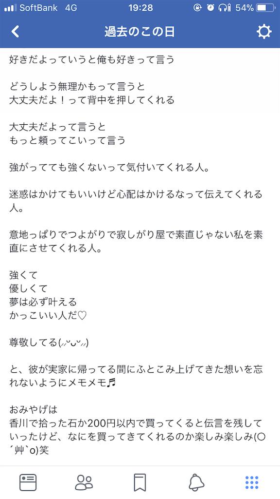 f:id:yucchi424:20171204195935p:image