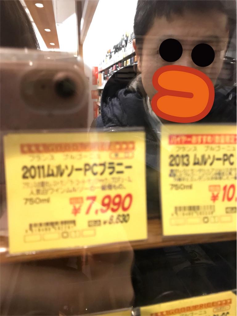 f:id:yucchi424:20180203205431j:image