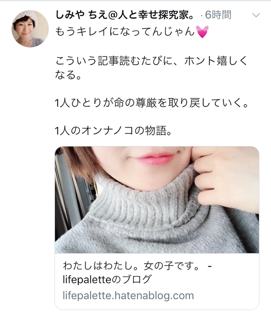 f:id:yucchi424:20180223073158j:image