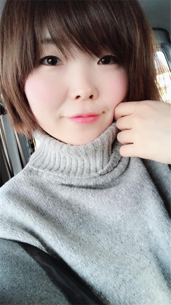 f:id:yucchi424:20180223231550j:image