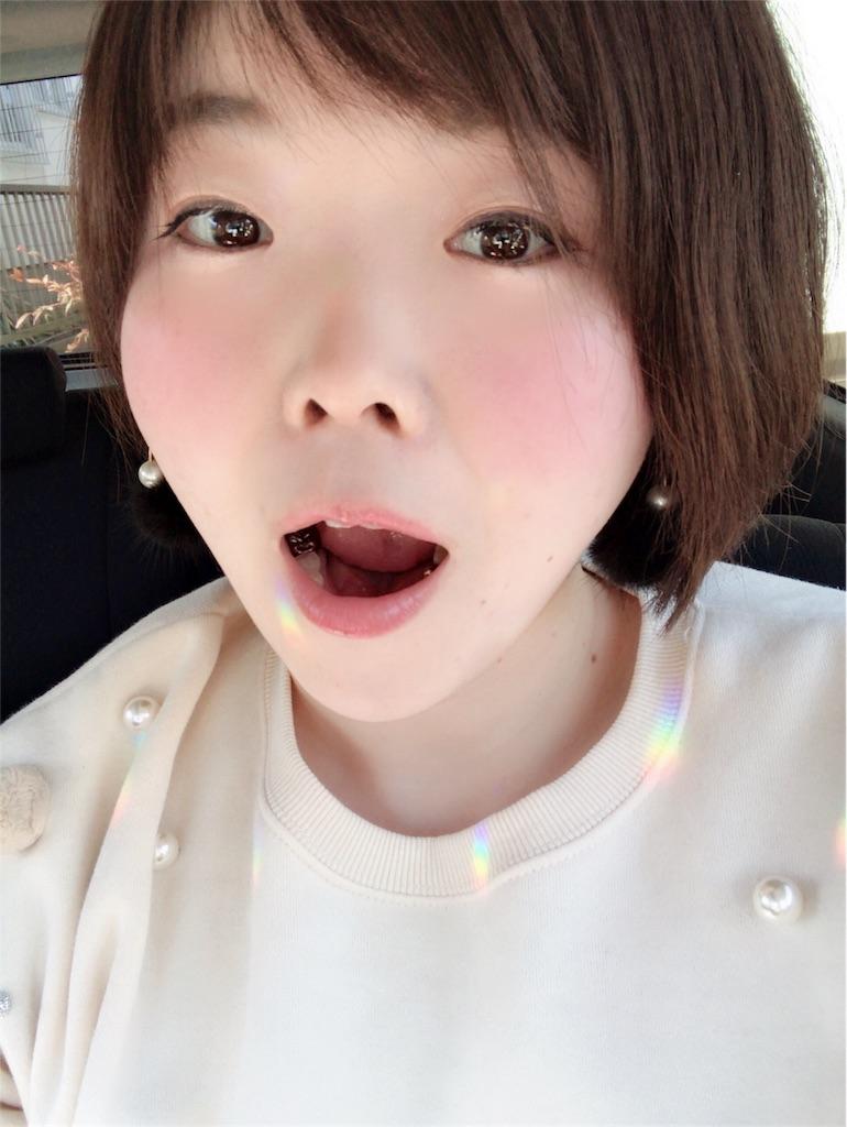 f:id:yucchi424:20180307084526j:image