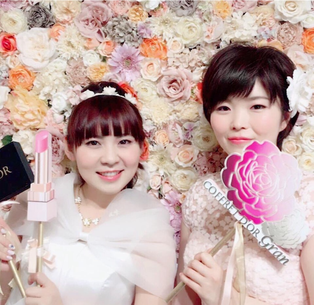 f:id:yucchi424:20180308082245j:image