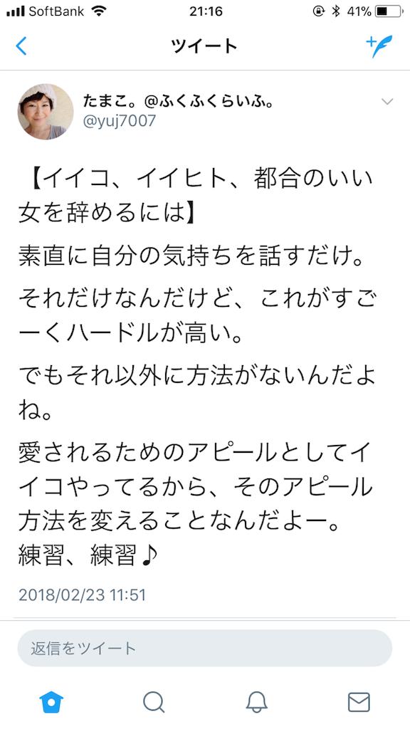 f:id:yucchi424:20180310211657p:image
