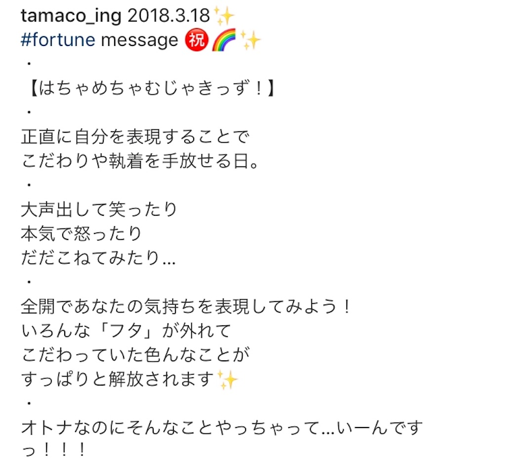 f:id:yucchi424:20180319073717j:image