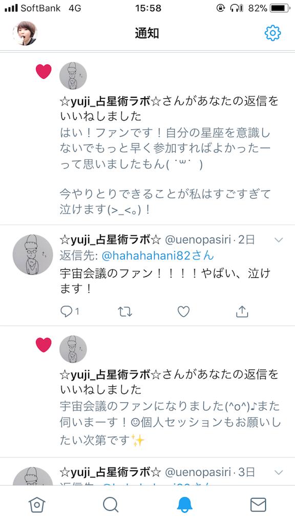 f:id:yucchi424:20180513155817p:image