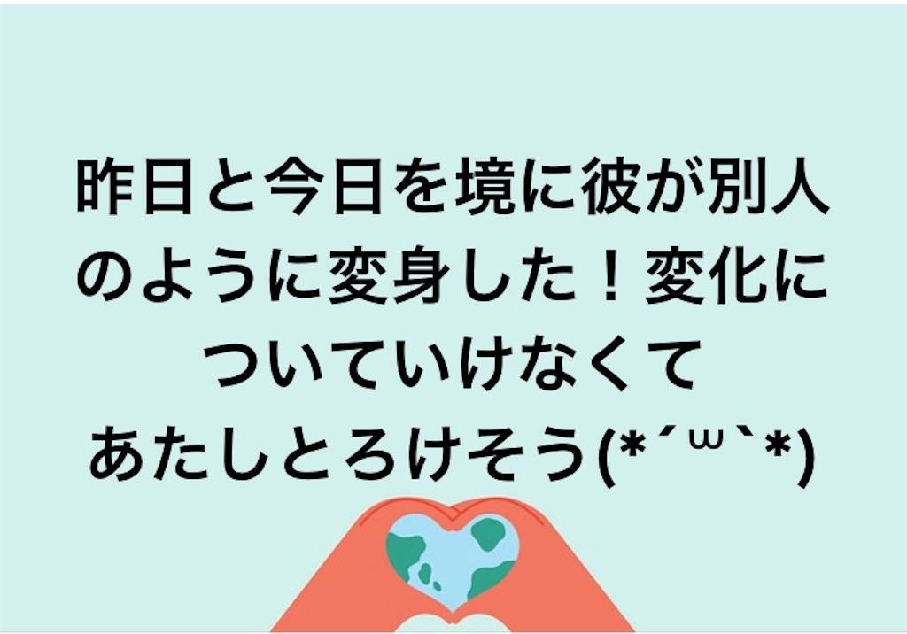 f:id:yucchi424:20180517133108j:image
