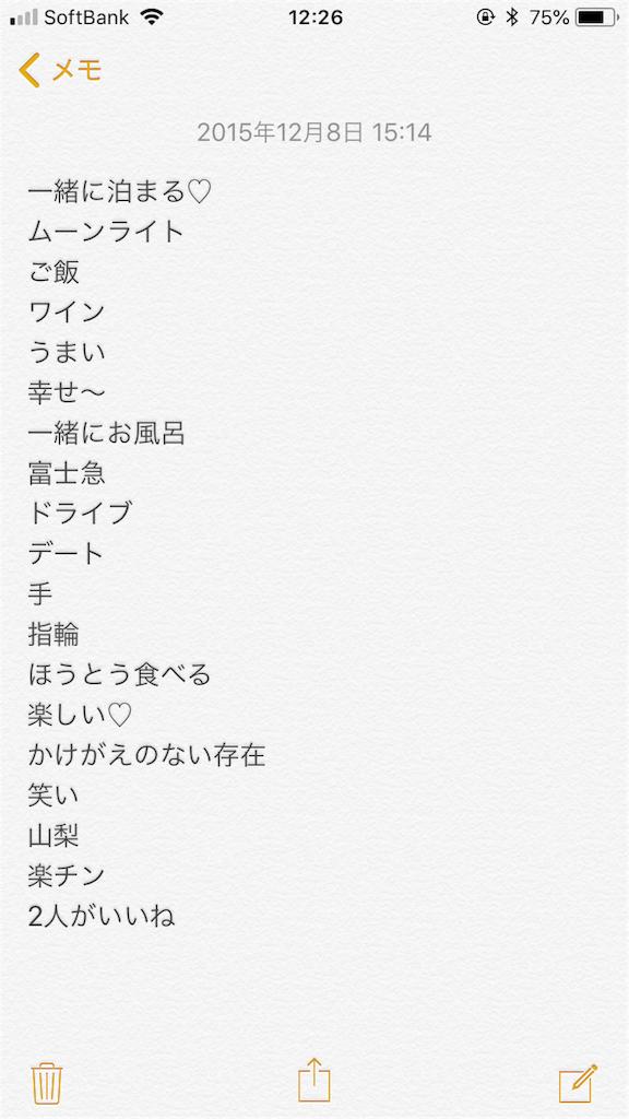 f:id:yucchi424:20180620143250p:image