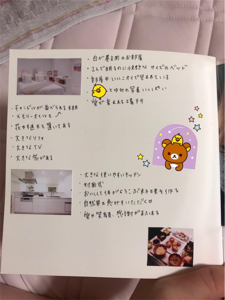 f:id:yucchi424:20180814231702j:image