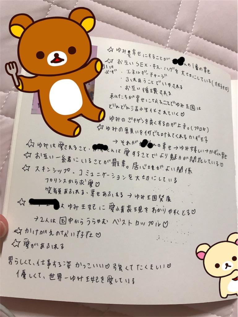 f:id:yucchi424:20180902210134j:image