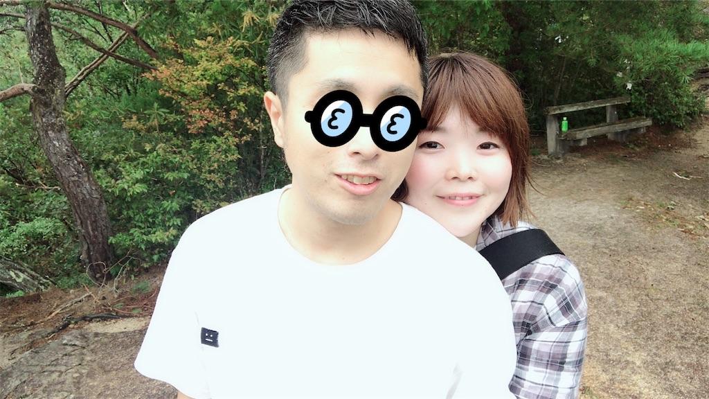 f:id:yucchi424:20180912194925j:image