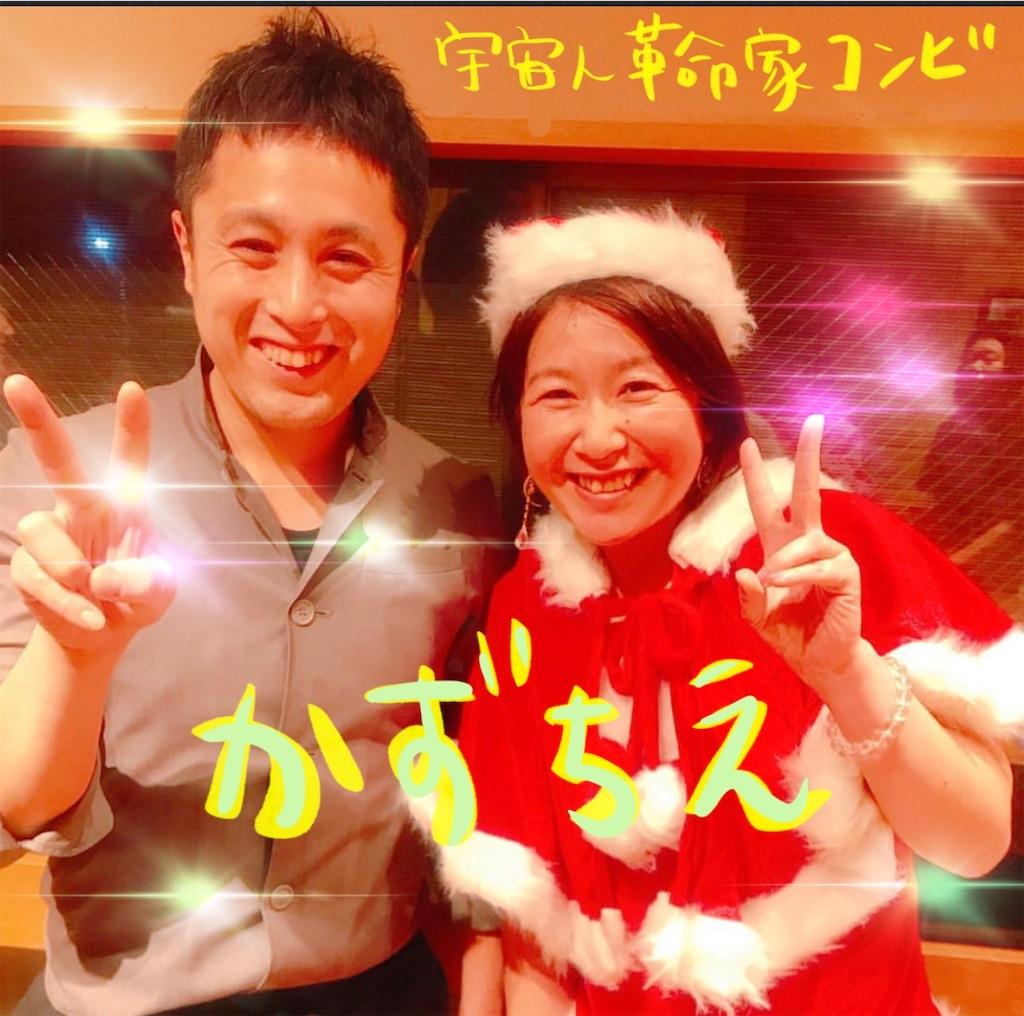f:id:yucchi424:20190608161012j:image