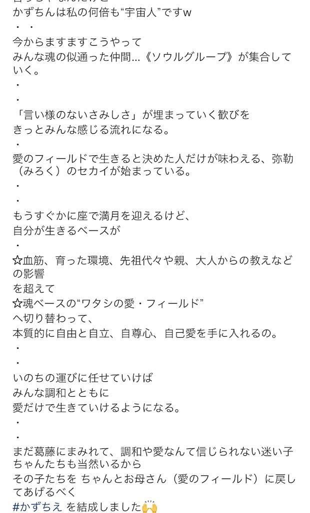 f:id:yucchi424:20190608161219j:image