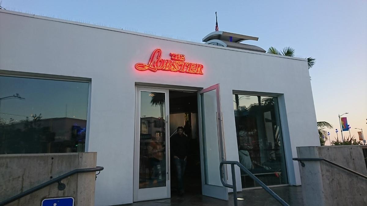 アメリカ サンタモニカ サンタモニカピア Santa Monica THE LOBSTER ロブスター おすすめ  人気 レストラン 予約必須 入口
