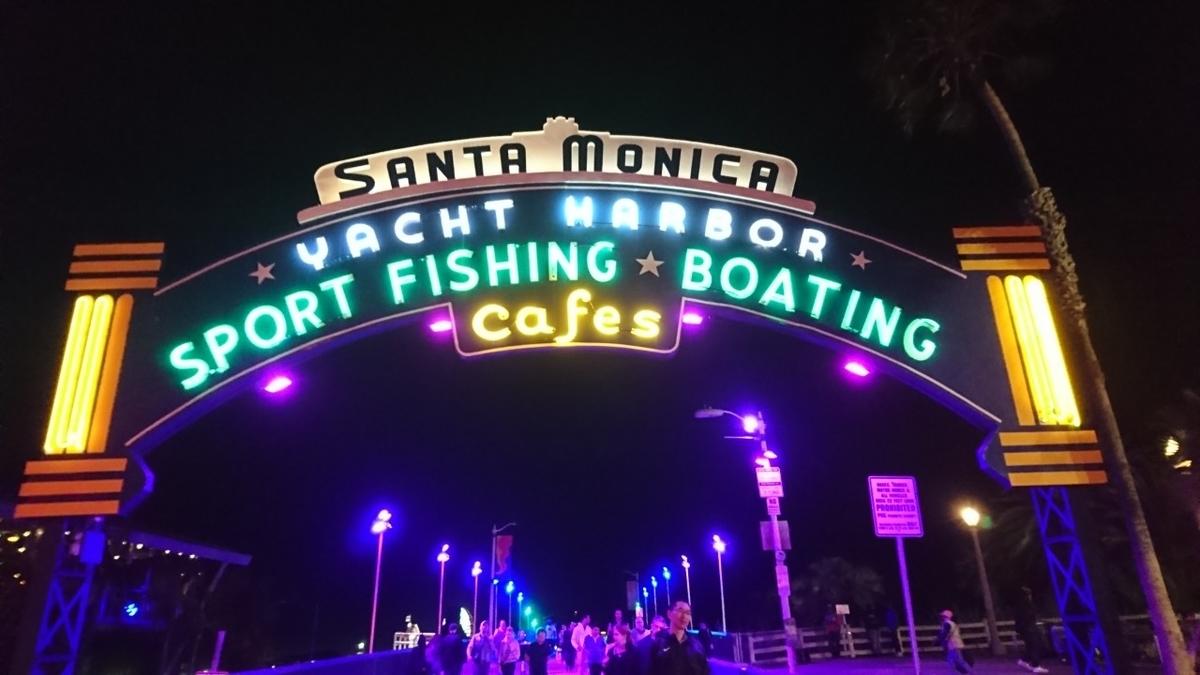 嵐 ロス 桟橋 アメリカ サンタモニカ サンタモニカピア SantaMonica  看板 ネオン 夜景
