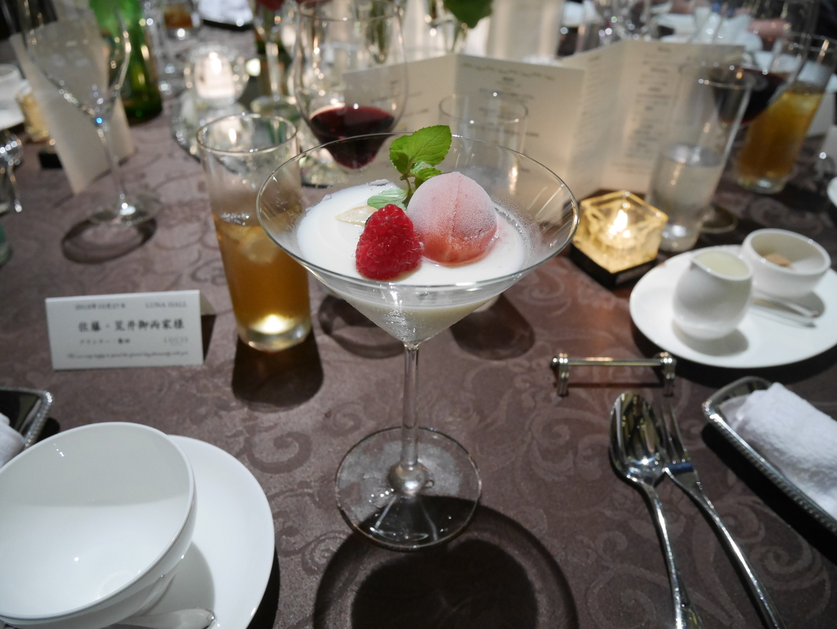 結婚式 披露宴 お料理 メニュー ルーキス 東天紅 試食会 デザート スタンダード 杏仁豆腐 お二人が選んだジェラートと共に