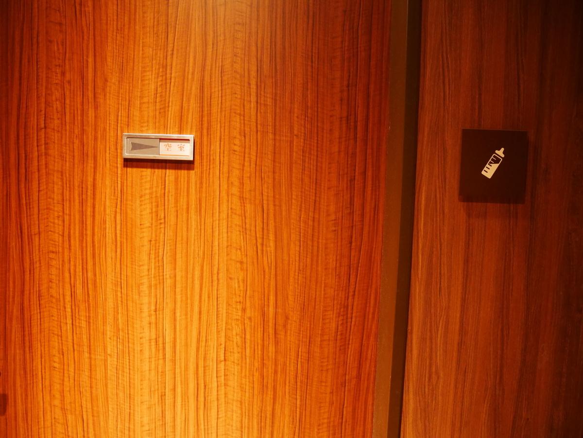 結婚式場  LUCIS(ルーキス)東天紅上野本店  授乳室