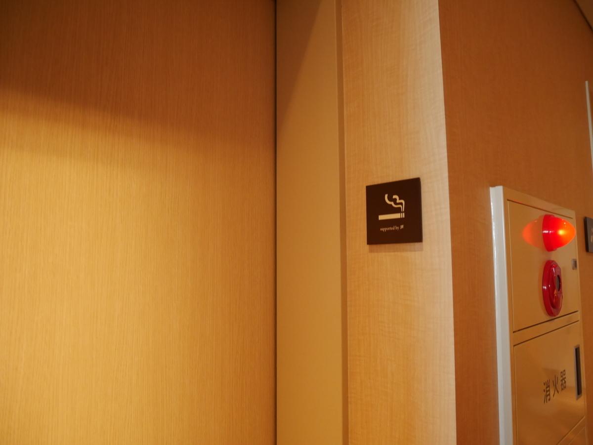 結婚式場  LUCIS(ルーキス)東天紅上野本店  喫煙所