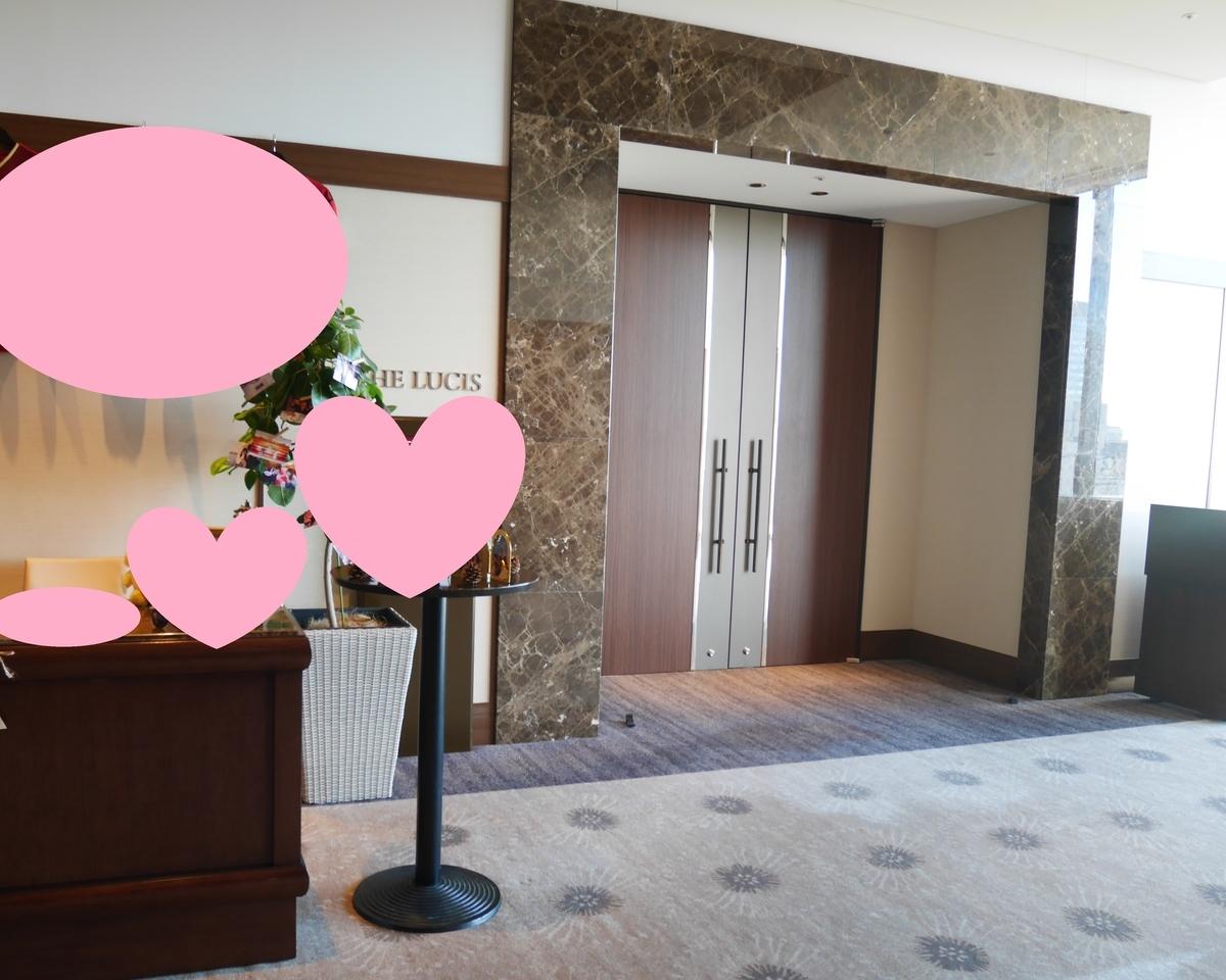 結婚式場  LUCIS(ルーキス)東天紅上野本店     THE LUCIS ザ ルーキス ウェルカムスペース 受付エリア 入口