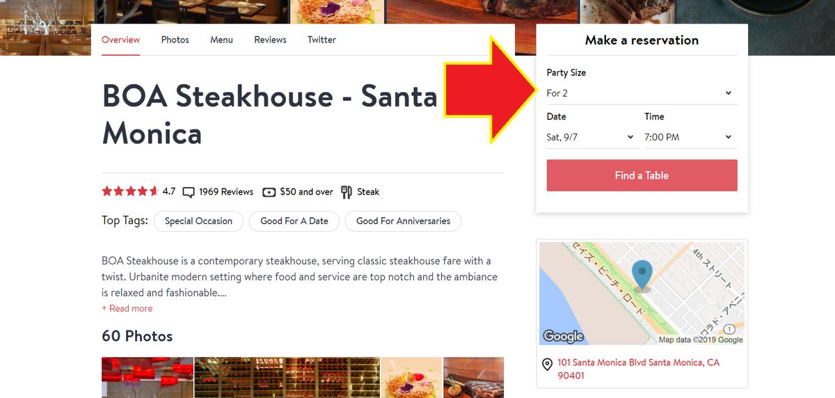 【OpenTable】検索レストラン紹介画面より、予約 BOA Steakhouse SantaMonica
