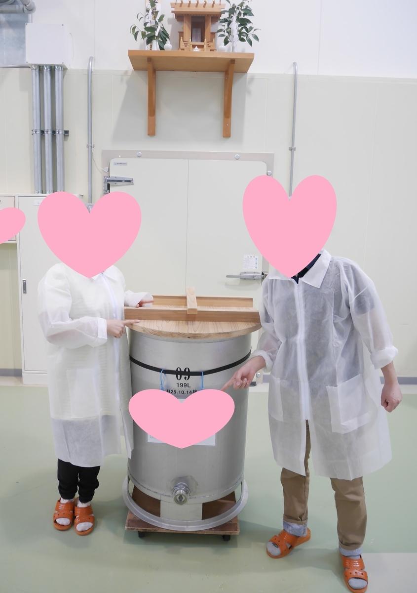 結婚式 両親贈呈品 日本酒 手造り 愛知県 ほうらいせん吟醸工房