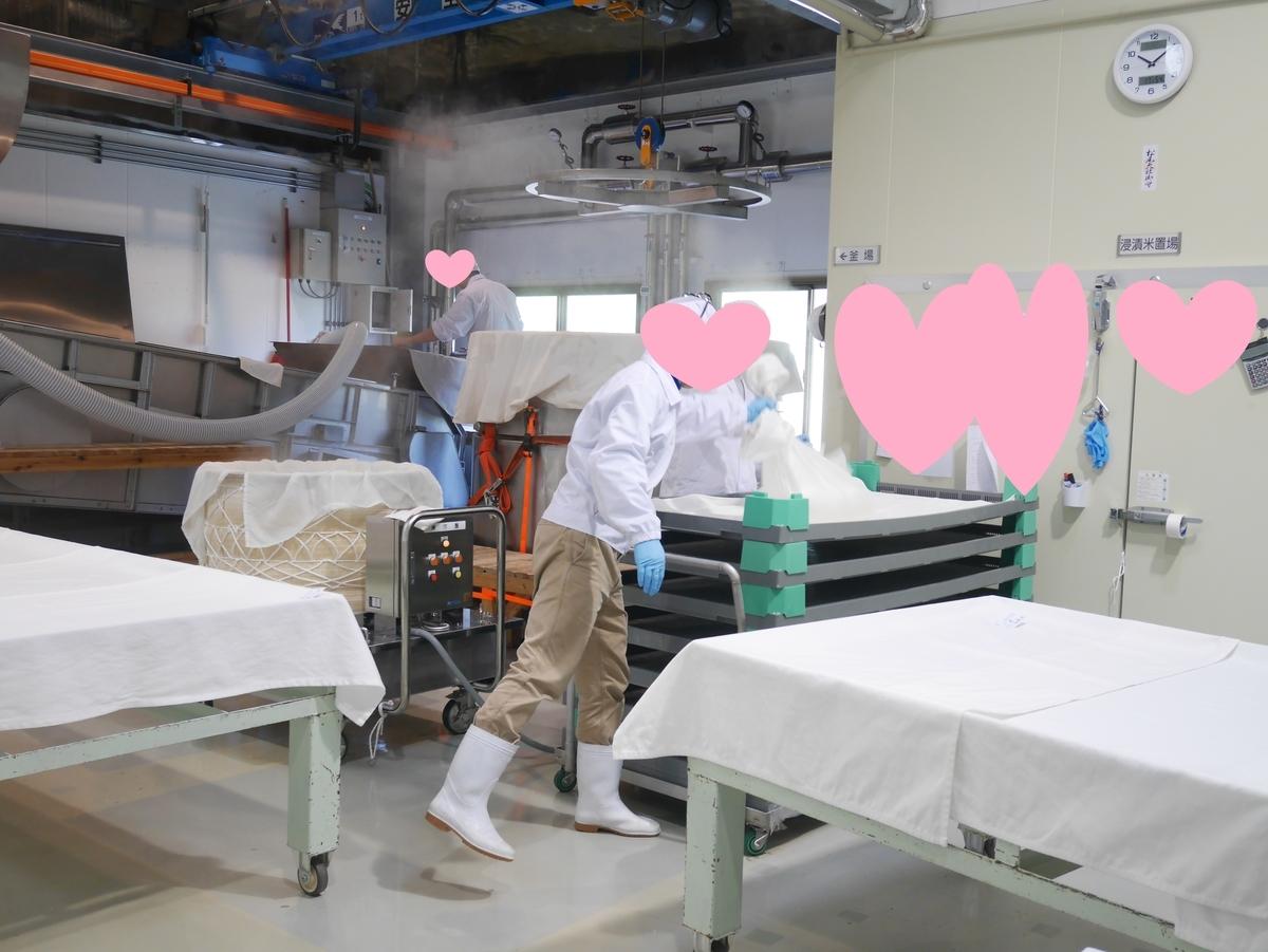 結婚式 両親贈呈品 日本酒 手造り 愛知県 ほうらいせん吟醸工房 蒸米