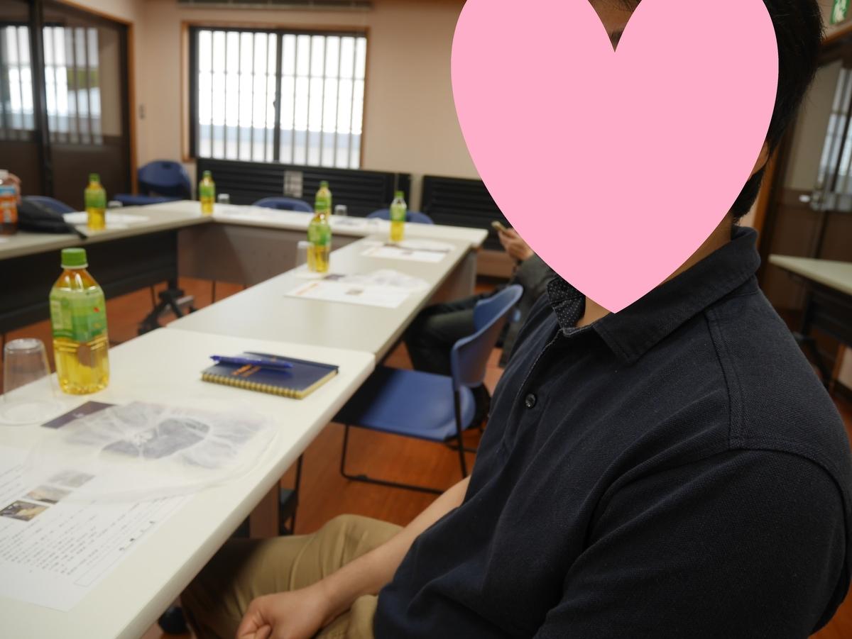 結婚式 両親贈呈品 日本酒 手造り 愛知県 ほうらいせん吟醸工房 待機場所