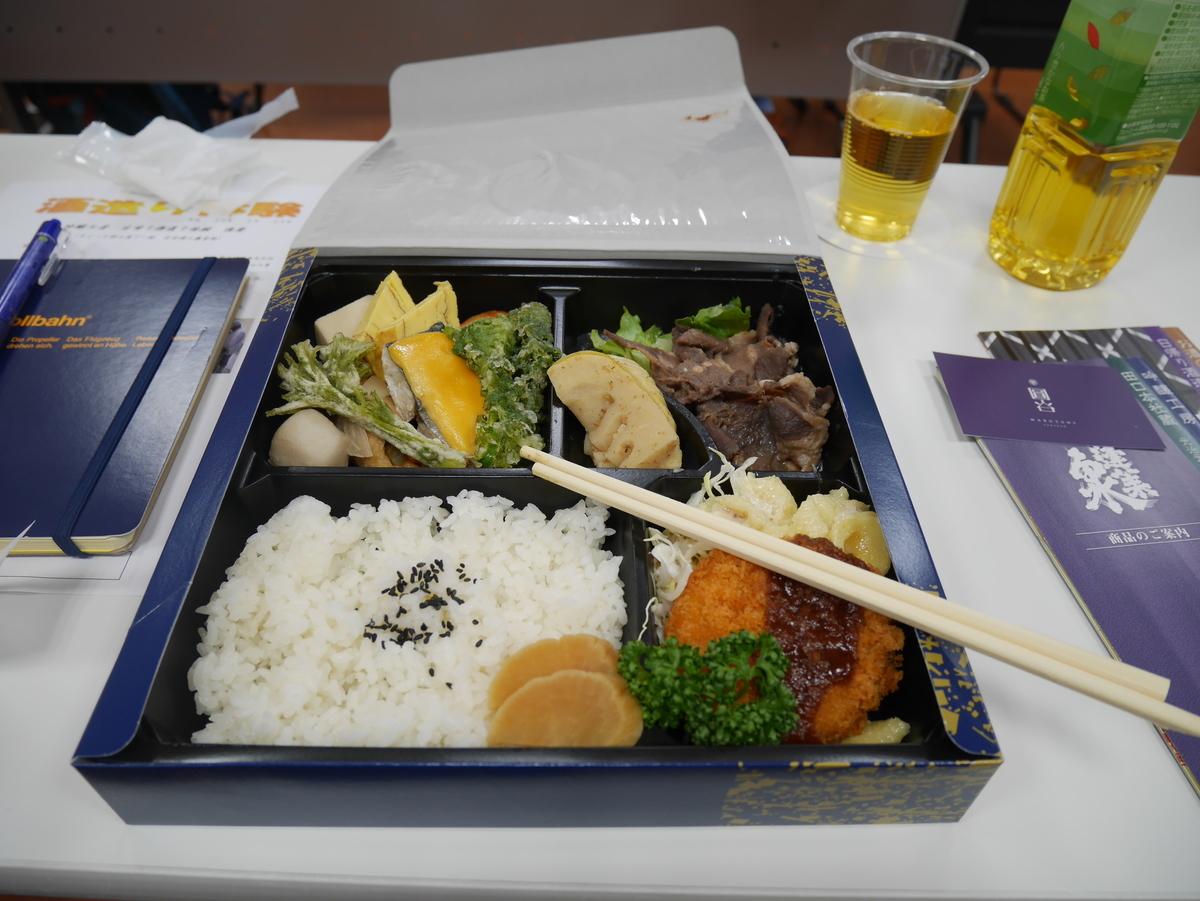 結婚式 両親贈呈品 日本酒 手造り 愛知県 ほうらいせん吟醸工房 豪華昼食 弁当