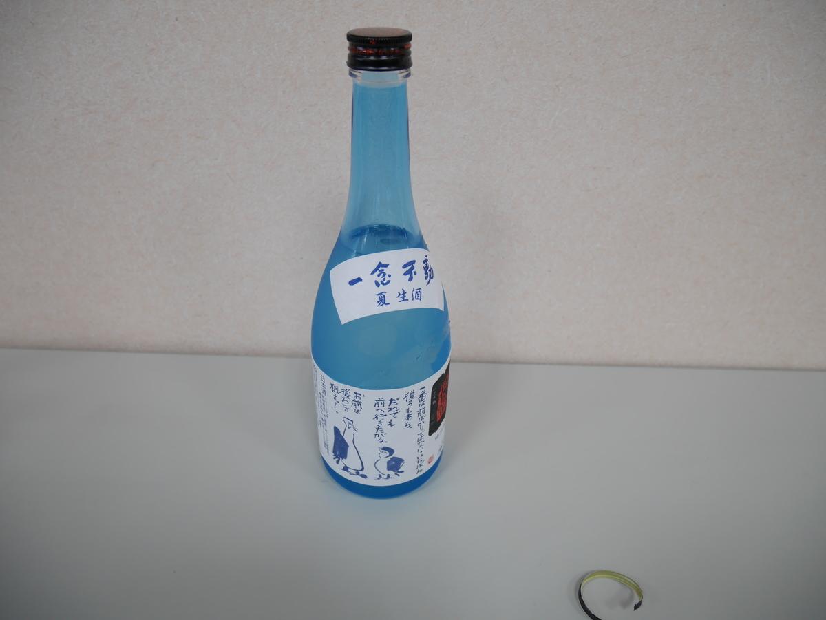 結婚式 両親贈呈品 日本酒 手造り 愛知県 ほうらいせん吟醸工房 昼食時 利き酒