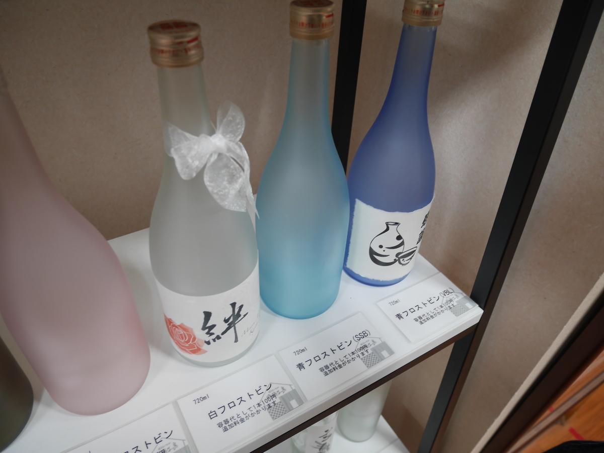 結婚式 両親贈呈品 日本酒 手造り 愛知県 ほうらいせん吟醸工房 ビン