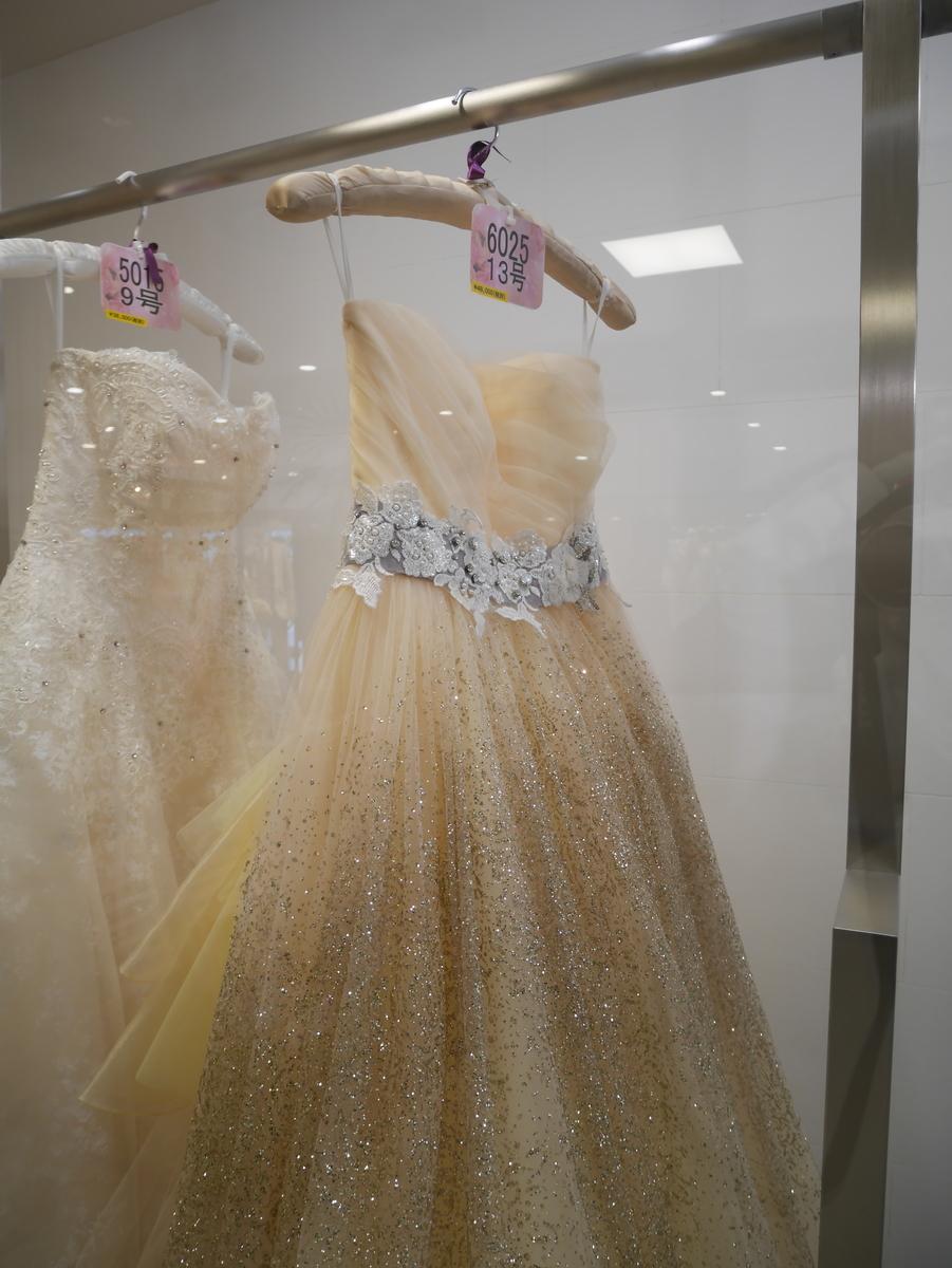 都民共済ブライダル レンタル衣装 カラードレス イエロードレス 13号