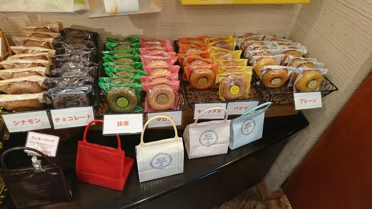 プチギフトにおススメ【マリオネット】さんの「焼きドーナツ」 竹ノ塚 スイーツ ¥180