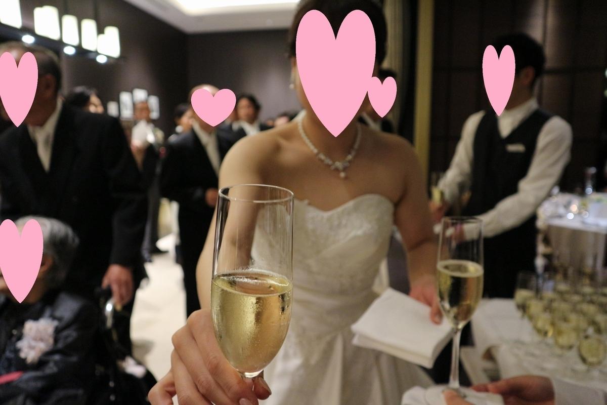 結婚式 披露宴 演出 ゲスト参加型 おすすめ ドリンクサーブ シャンパン