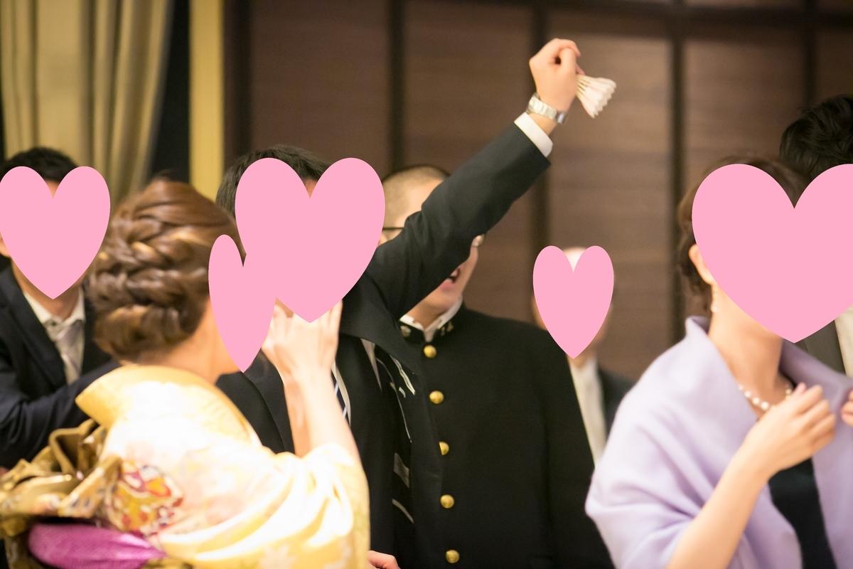 結婚式 披露宴 演出 ゲスト参加型 おすすめ バドミントン シャトルトス