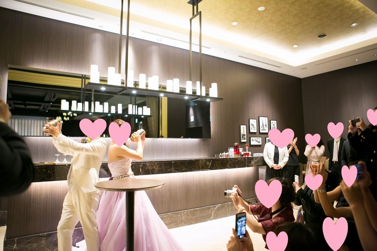 結婚式 披露宴 演出 ゲスト参加型 おすすめ カクテルサービス