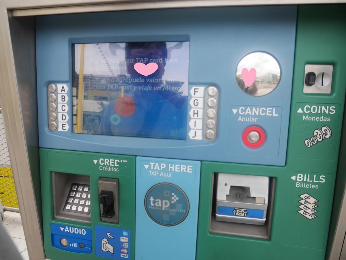 アメリカ ロサンゼルス サンタモニカ tapカード 自動券売機 ダウンタウンサンタモニカステーション
