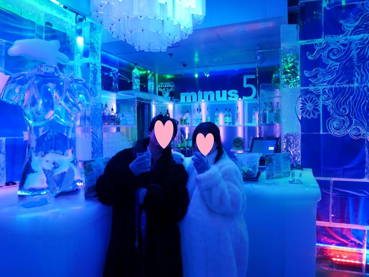 アメリカ ラスベガス ホテル マンダレンベイ minus5º Ice Experience マイナス5・アイスエクスペリエンス 店内 バーカウンター