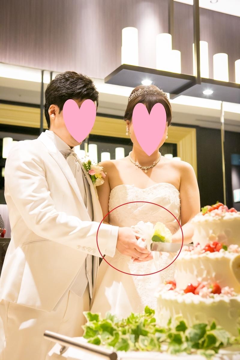 結婚式 披露宴 ウェディングケーキ 3段 イチゴ ベリー ケーキナイフ装花