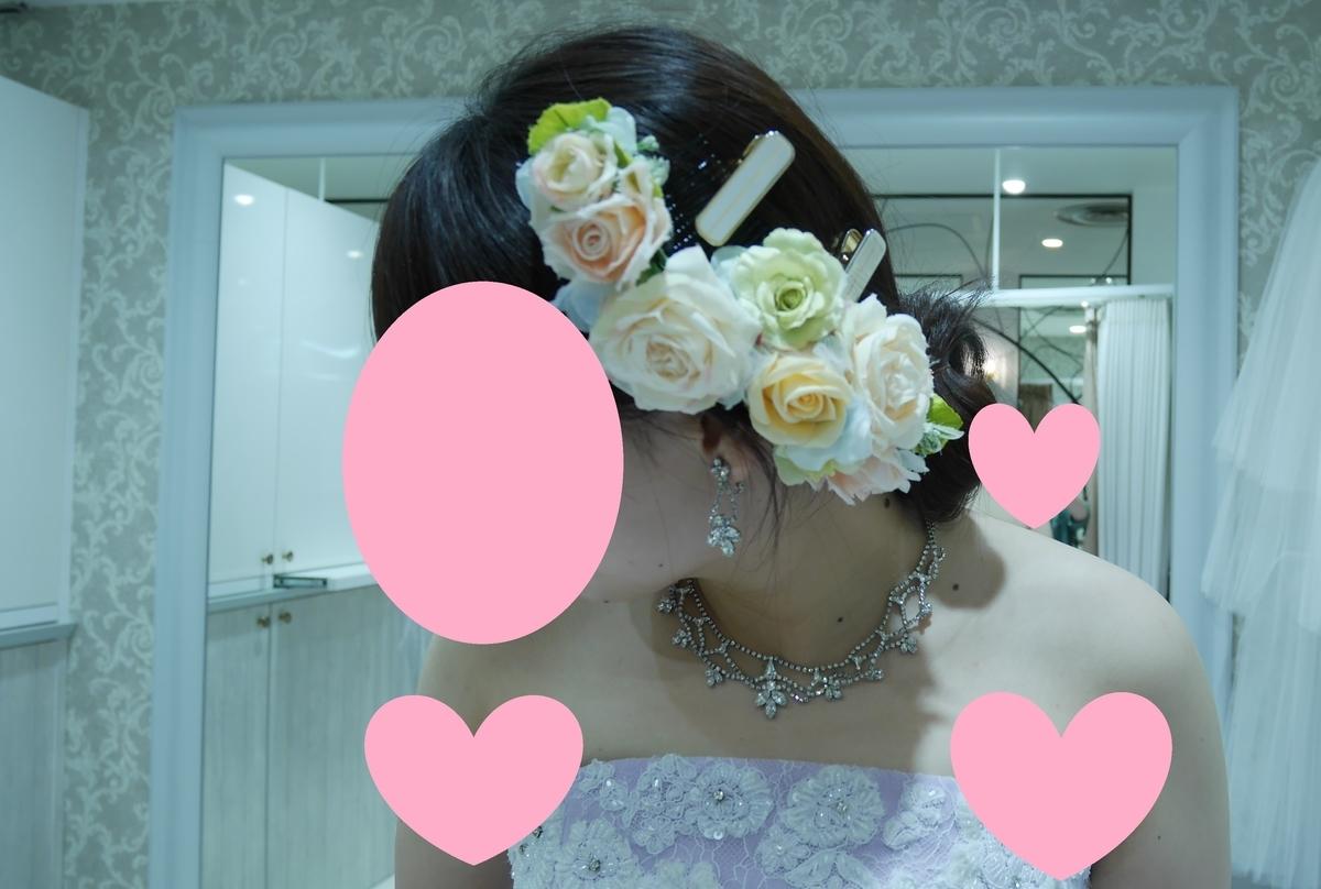 結婚式 衣装 都民共済ブライダル カラードレス 付属アクセサリー ヘアパーツ 造花