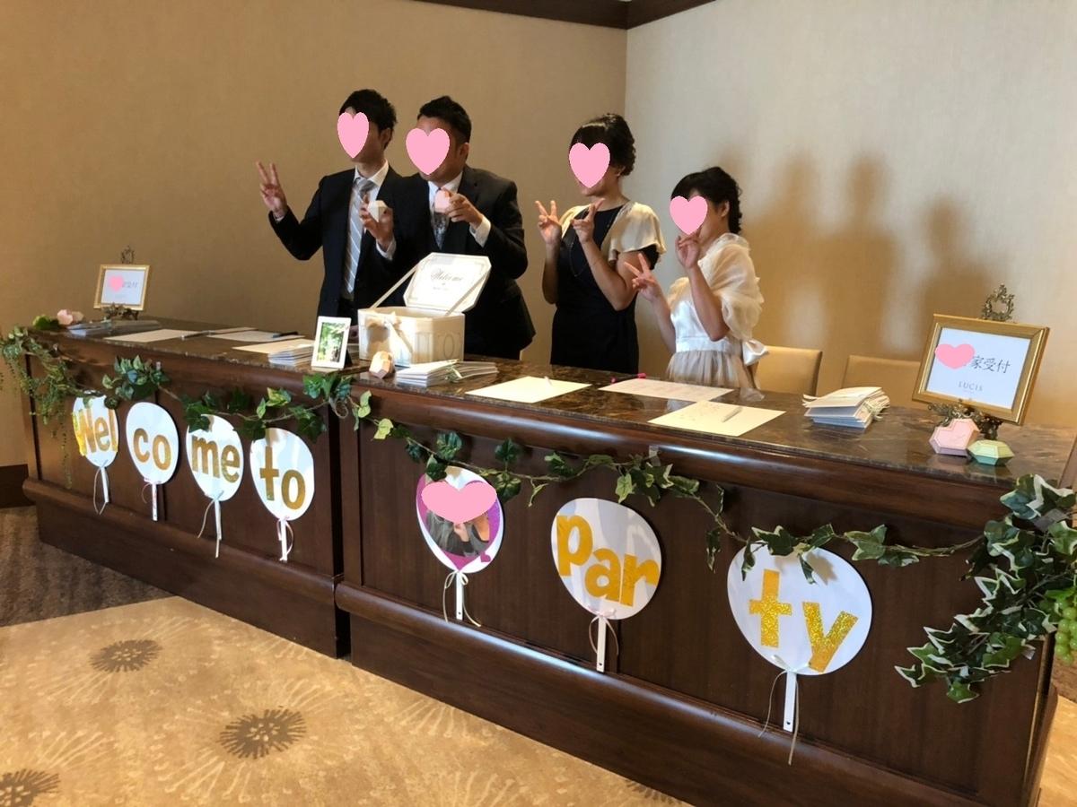 結婚式 披露宴 ウェルカムスペース うちわ 装飾