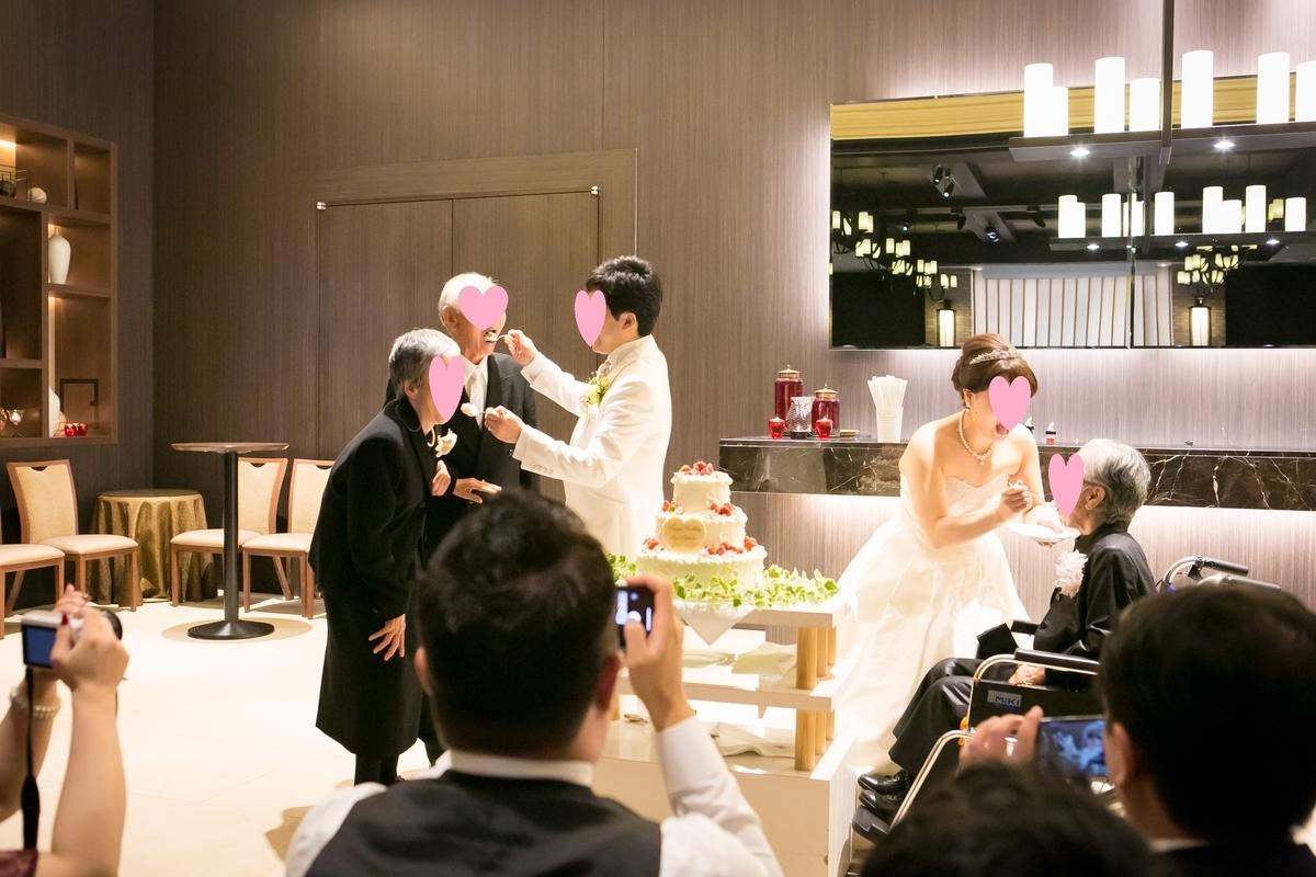披露宴 ウェディングケーキ サンクスバイト 祖父母