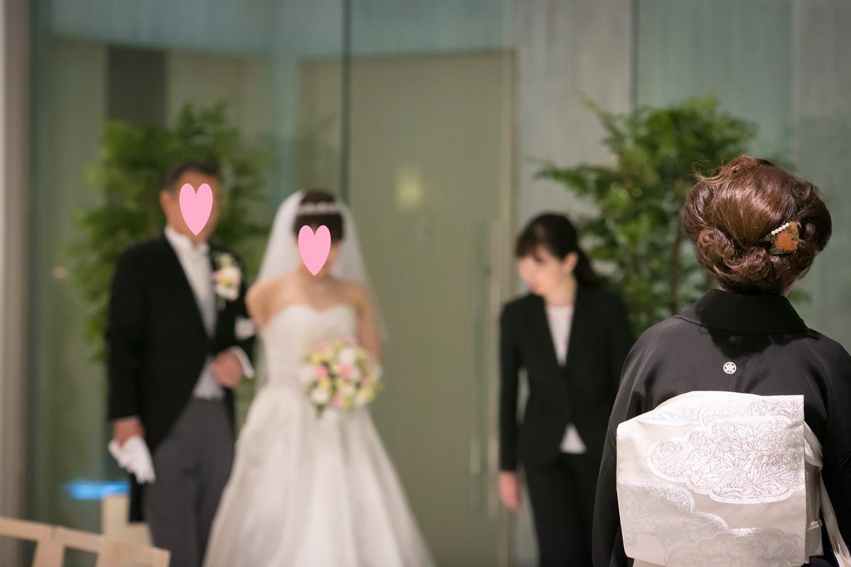 結婚式 挙式リハーサル 新婦 新婦父 新婦母 バージンロード エスコート ベールダウン