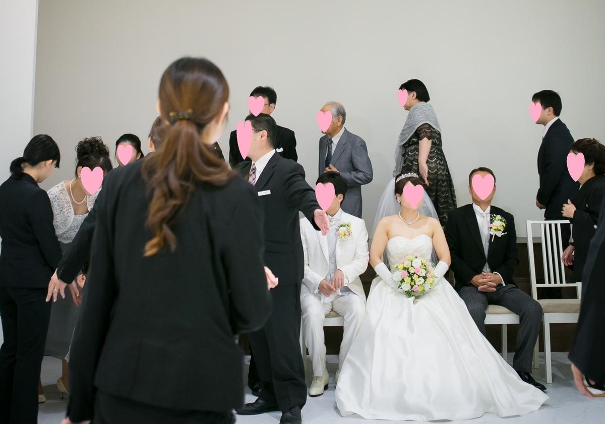 結婚式 親族写真 集合写真 写真室 挙式 ルーキス 東天紅