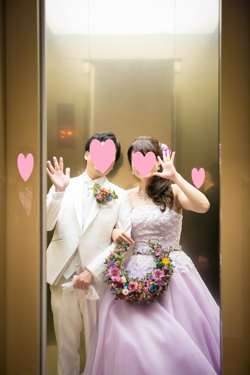 結婚式 披露宴 新郎新婦専用エレベーター ラスト1枚