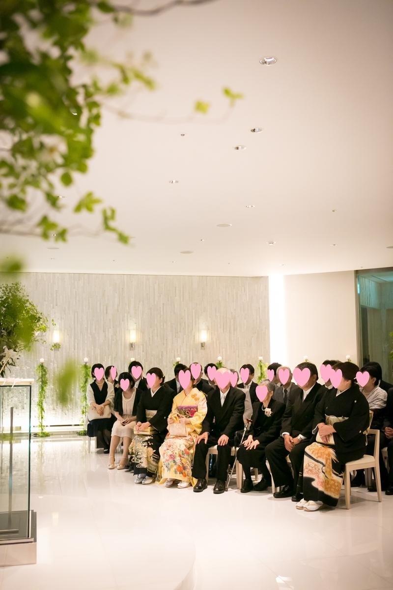 結婚式 挙式 チャペル式 参列者 新郎側 ルーキス 東天紅
