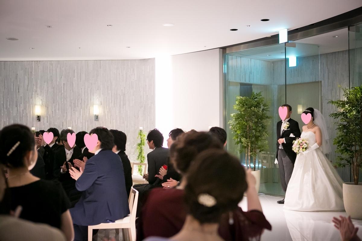 結婚式 挙式 新婦入場 エスコート 新婦父 ルーキス 東天紅