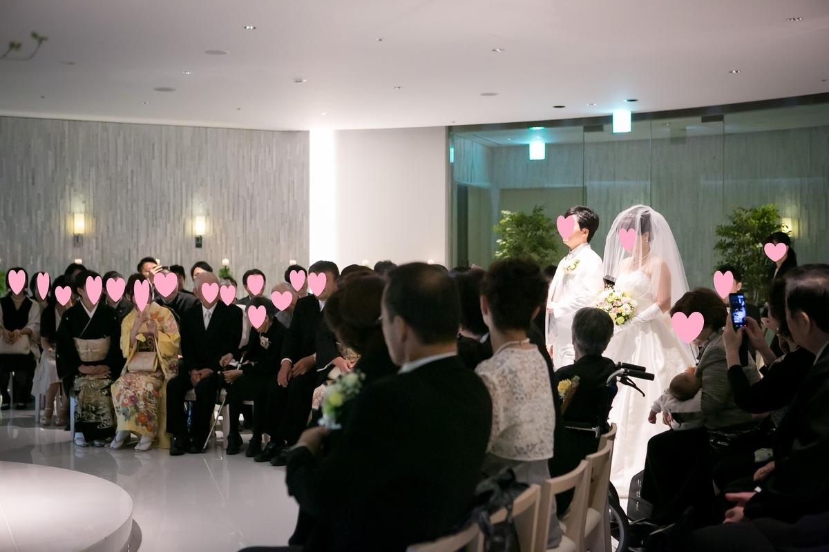 結婚式 挙式 チャペル ルーキス 東天紅